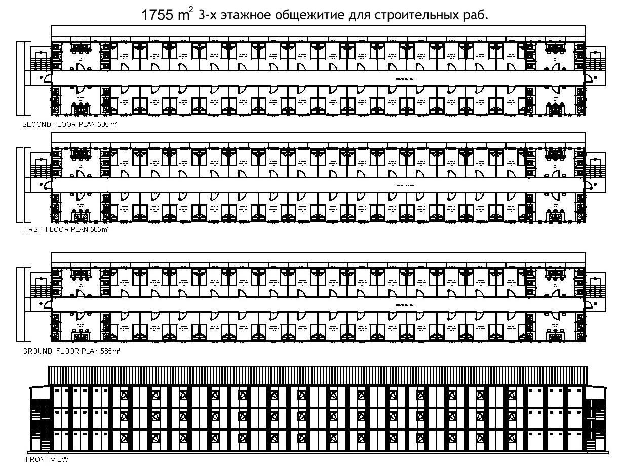 Enka 1755m² 3 katlı işçi yth