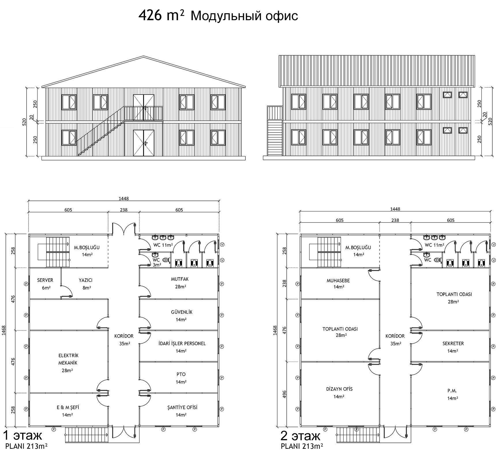 Limak Marash Prefabrik Yemekhane - Ofis Plans